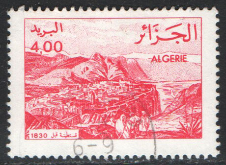 Algeria Scott 734 Used