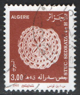 Algeria Scott 1039 Used