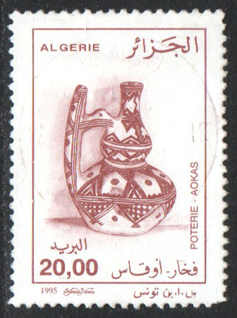 Algeria Scott 1056 Used