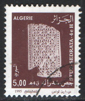 Algeria Scott 1041 Used
