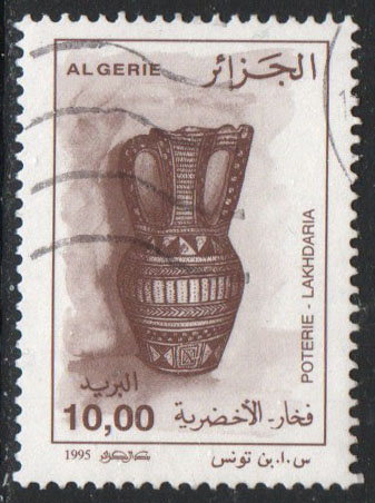 Algeria Scott 1055 Used