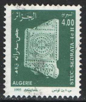 Algeria Scott 1040 Used