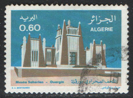Algeria Scott 584 Used