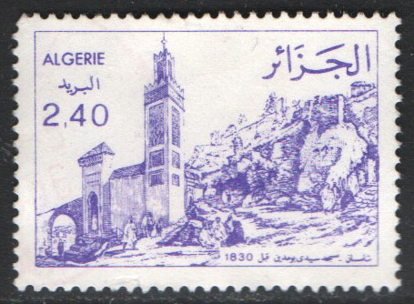 Algeria Scott 688 Used