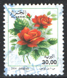 Algeria Scott 1315 Used