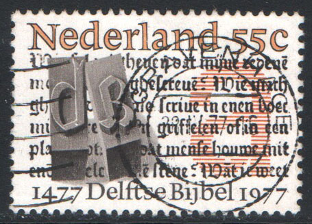Netherlands Scott 568 Used