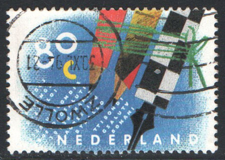 Netherlands Scott 844 Used