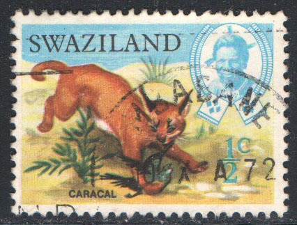 Swaziland Scott 160 Used