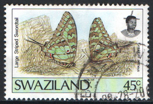 Swaziland Scott 607 Used