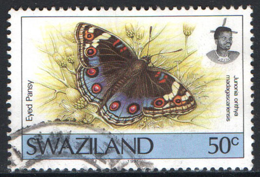 Swaziland Scott 608 Used