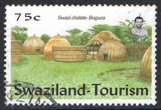 Swaziland Scott 711 Used