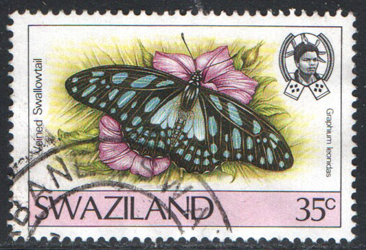 Swaziland Scott 511 Used