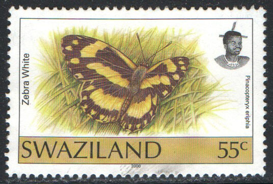 Swaziland Scott 609 Used