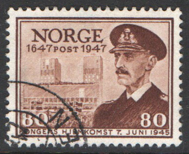 Norway Scott 289 Used