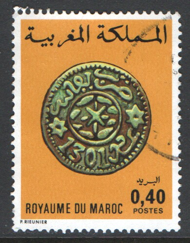 Morocco Scott 357 Used