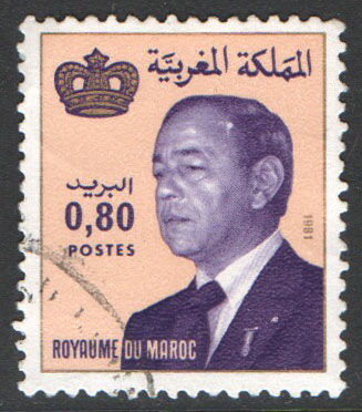 Morocco Scott 518 Used