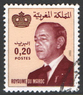 Morocco Scott 508 Used