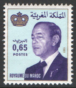 Morocco Scott 515 Used