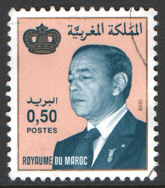 Morocco Scott 513 Used