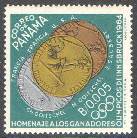 Panama Scott 456 Mint