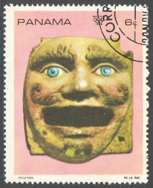 Panama Scott 495E Used