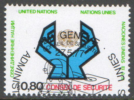 United Nations Geneva Scott 67 Used