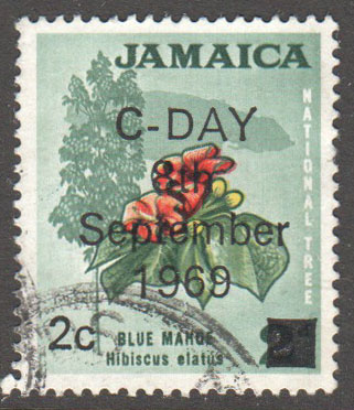 Jamaica Scott 280 Used