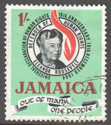 Jamaica Scott 239 Used
