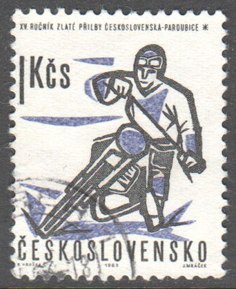 Czechoslovakia Scott 1153 Used