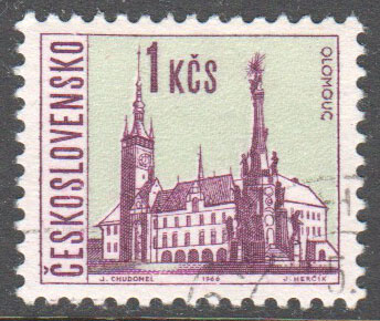 Czechoslovakia Scott 1348D Used