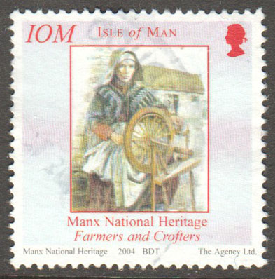 Isle of Man Scott 1050e Used