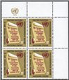 United Nations New York Scott 147 MNH (A4-6)