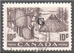 Canada Scott O26 Used VF
