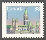 Canada Scott 1165as MNH (3-side)