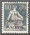 Switzerland Scott 2-O-25 Used