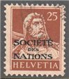 Switzerland Scott 2-O-16 Used