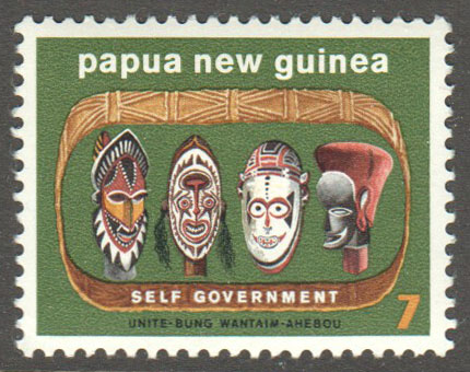 Papua New Guinea Scott 395 MNH