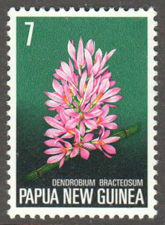 Papua New Guinea Scott 402 MNH