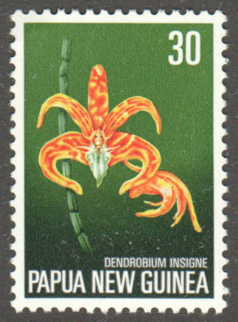 Papua New Guinea Scott 405 MNH