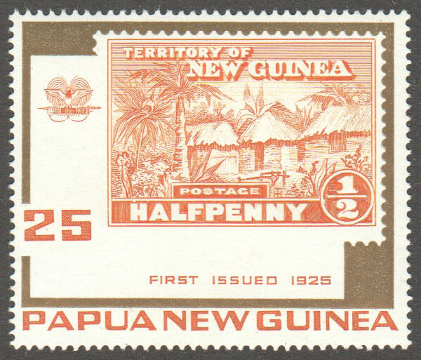 Papua New Guinea Scott 393 MNH