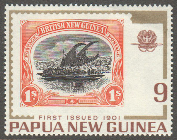 Papua New Guinea Scott 392 MNH