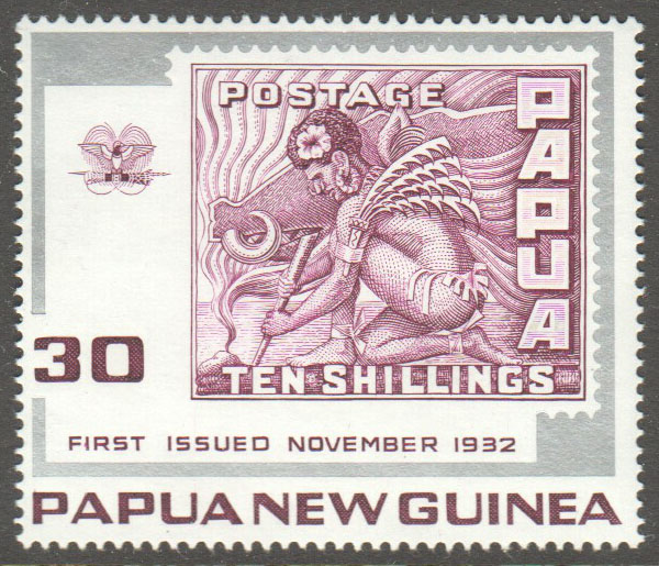Papua New Guinea Scott 394 MNH