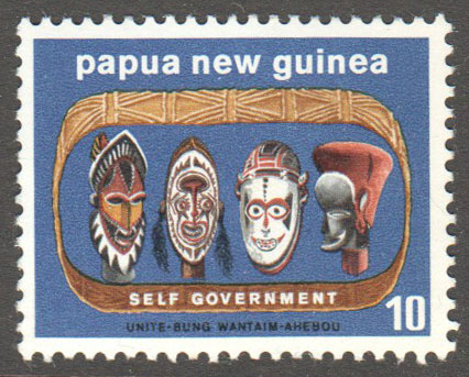 Papua New Guinea Scott 396 MNH