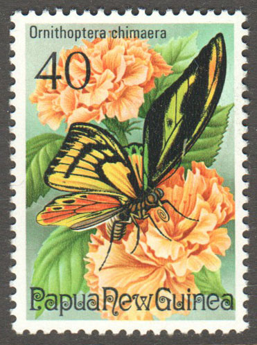 Papua New Guinea Scott 418 MNH