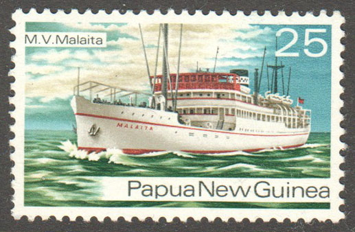 Papua New Guinea Scott 427 MNH