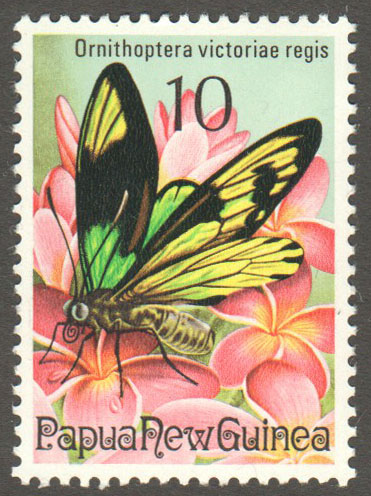 Papua New Guinea Scott 416 MNH