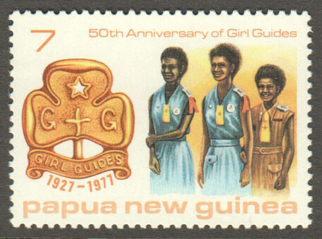 Papua New Guinea Scott 470 MNH