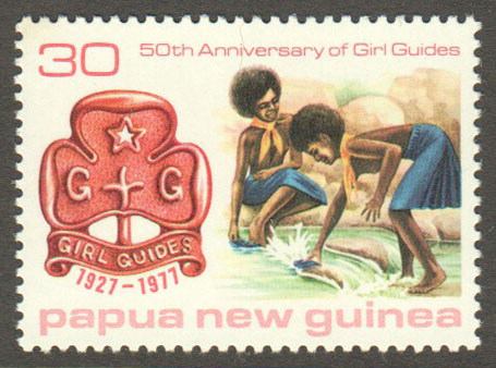 Papua New Guinea Scott 472 MNH