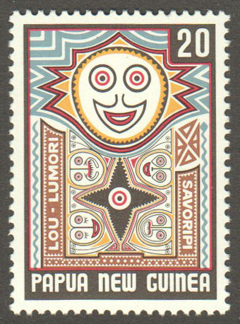 Papua New Guinea Scott 475 MNH