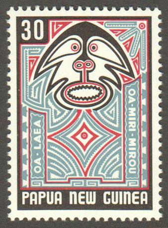 Papua New Guinea Scott 476 MNH